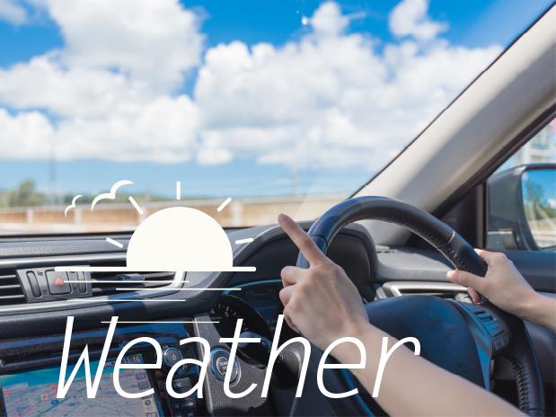 与論島の宿・ホテル・旅館・貸し別荘に関連する天気