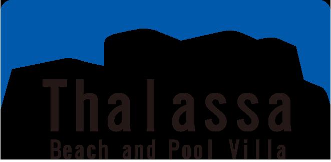 与論島の宿・ホテル・旅館・貸し別荘宿泊「タラッサビーチアンドプールヴィラ」